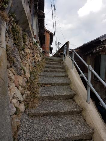 Makotos Haus